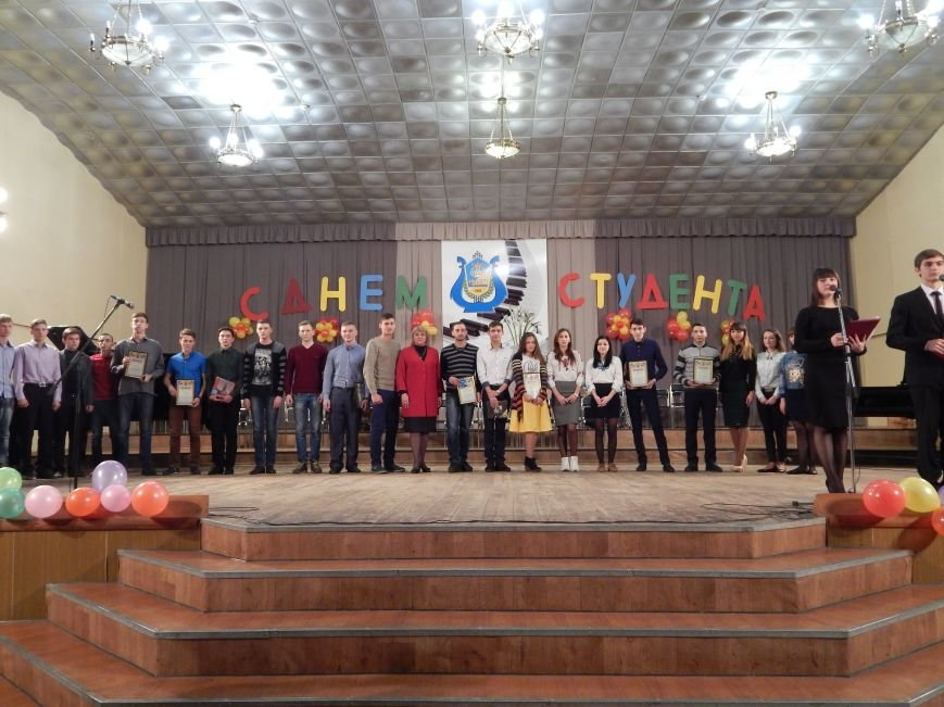 Студенты Бахмута отметили свой праздник, фото-14