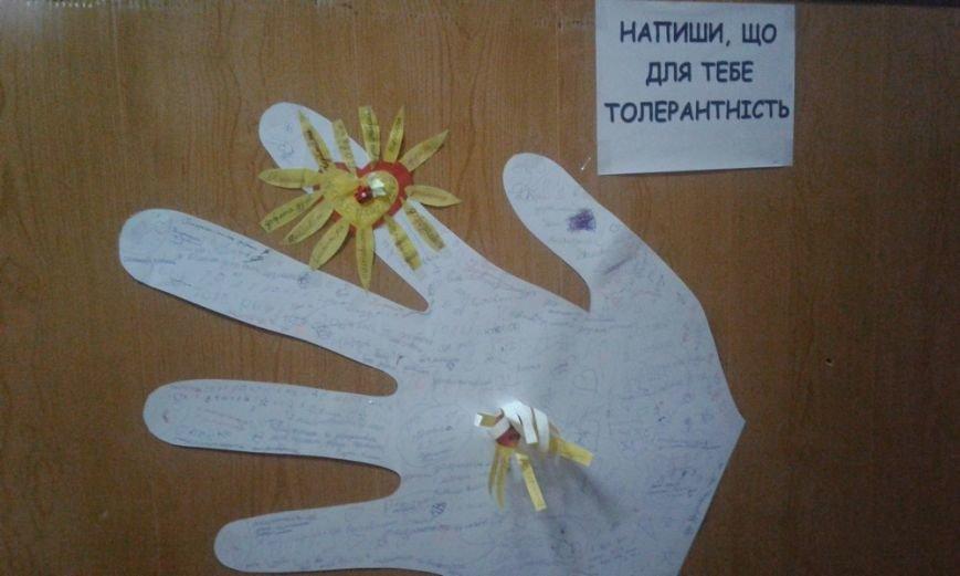Кам'янецькі школярі вчились бути толерантними (ФОТО), фото-3
