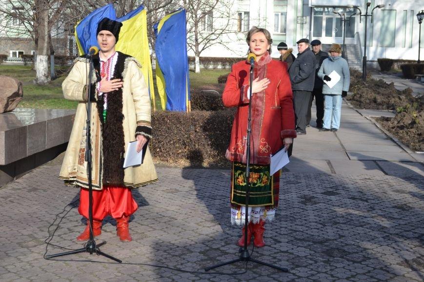 В Каменском отметили День достоинства и свободы, фото-8