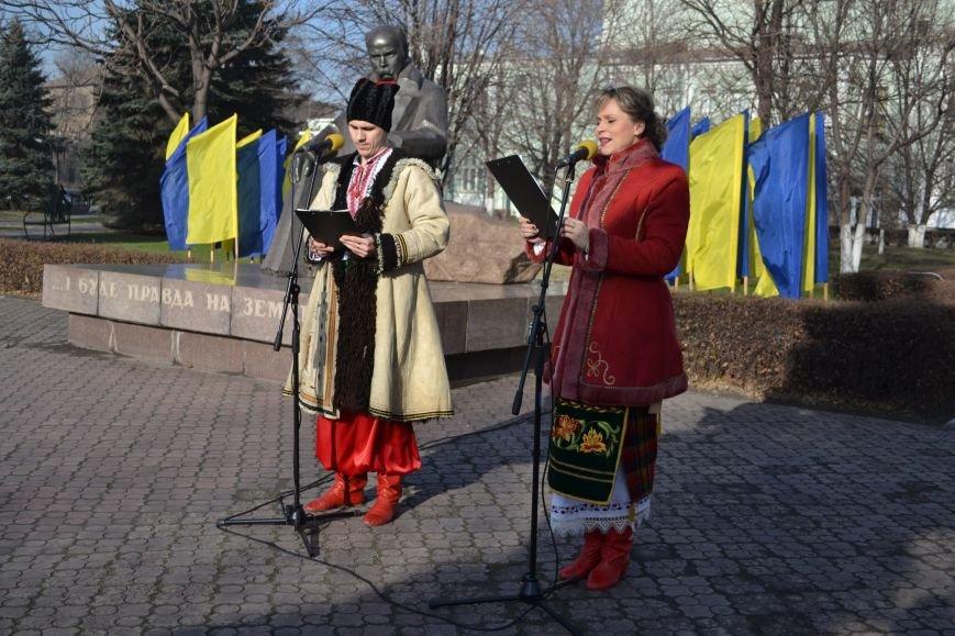 В Каменском отметили День достоинства и свободы, фото-5