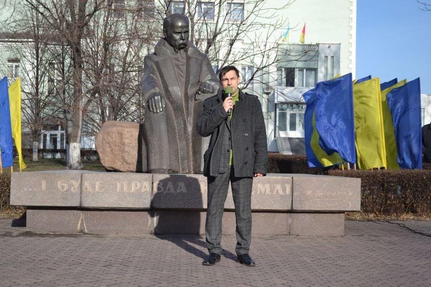 В Каменском отметили День достоинства и свободы, фото-10
