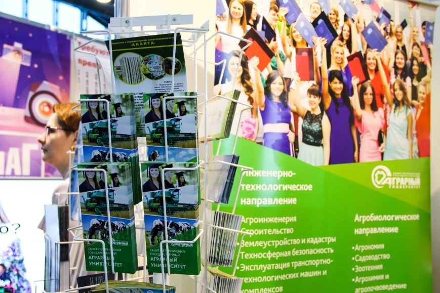 Аграрный университет принял участие в ежегодном образовательном форуме, фото-2