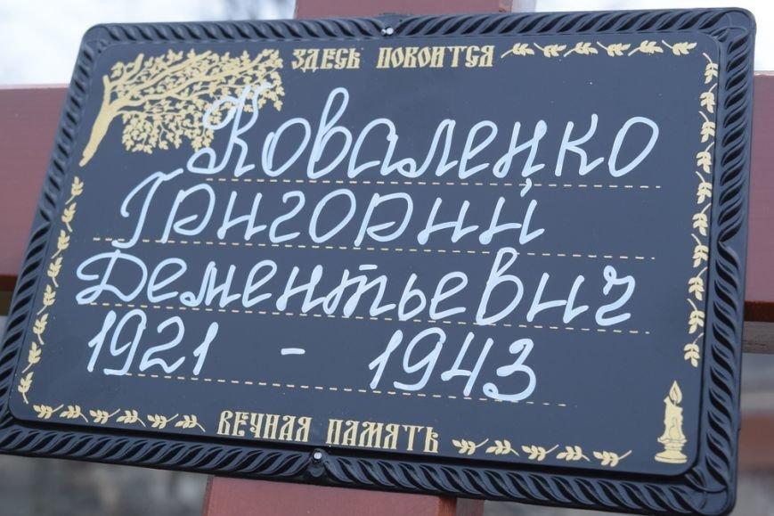 В Симферополе проводили в последний путь крымского солдата, погибшего 73 года назад под Ленинградом (ФОТО), фото-8