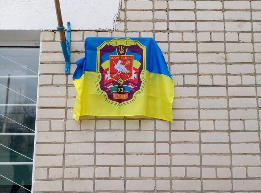Сегодня на Херсонщине была открыта мемориальная доска Виталию Благовисному, погибшему в зоне АТО (фото), фото-2