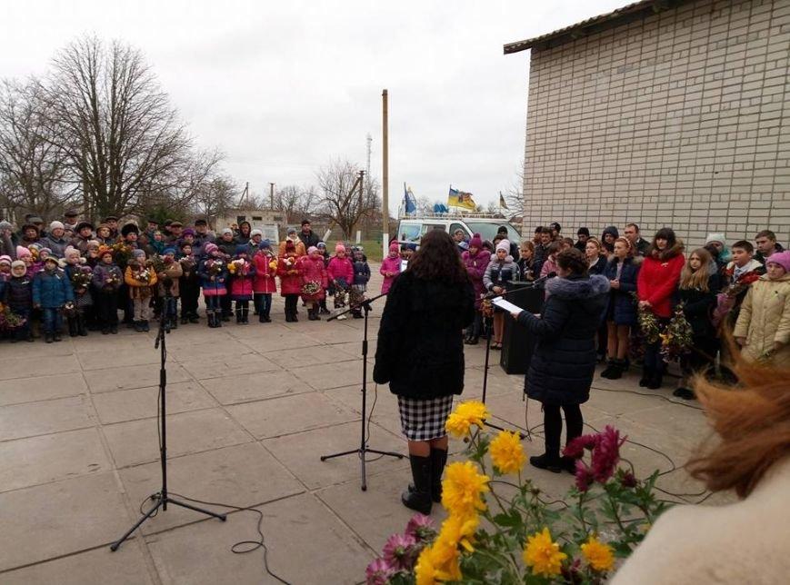 Сегодня на Херсонщине была открыта мемориальная доска Виталию Благовисному, погибшему в зоне АТО (фото), фото-1