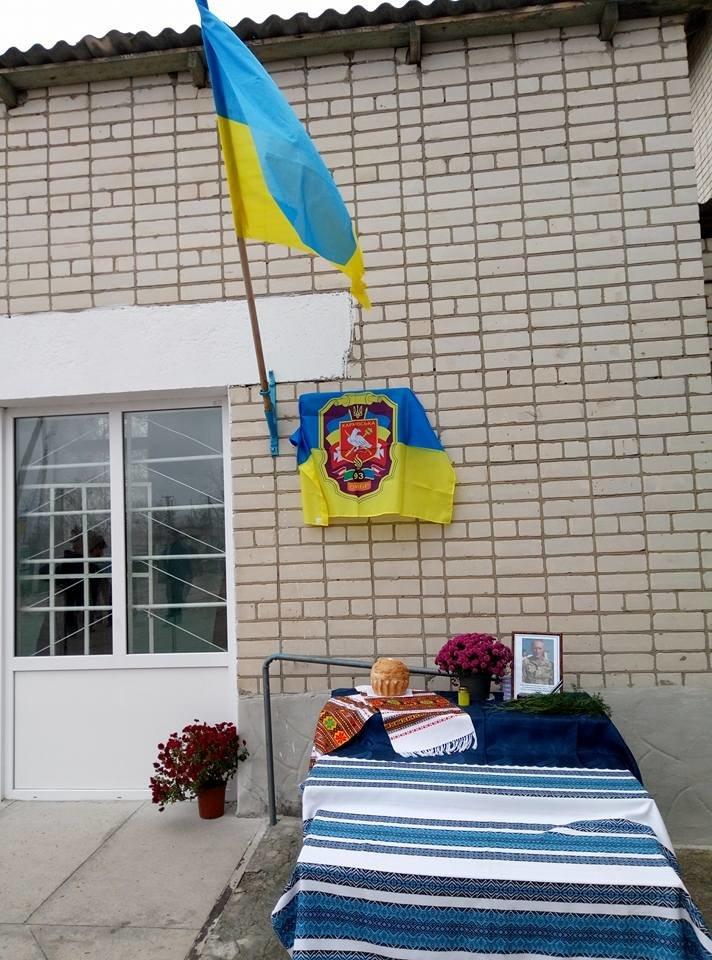 Сегодня на Херсонщине была открыта мемориальная доска Виталию Благовисному, погибшему в зоне АТО (фото), фото-3
