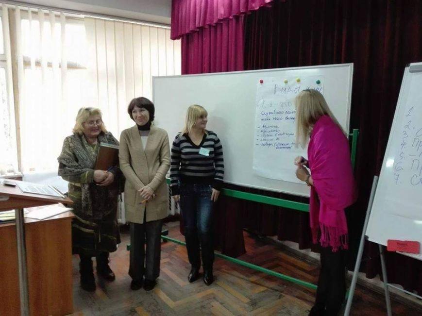 Мелитопольцев учили как противостоять коррупции, фото-3