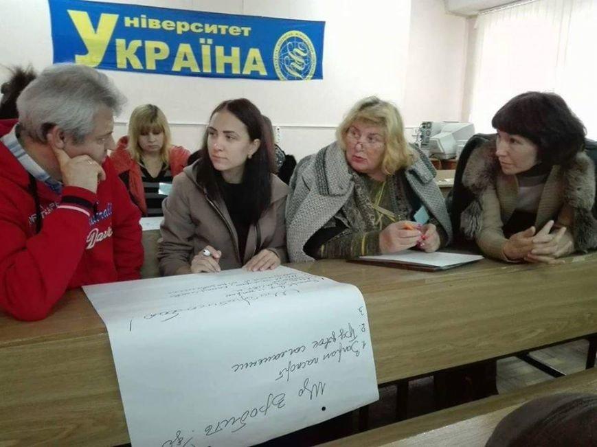 Мелитопольцев учили как противостоять коррупции, фото-5