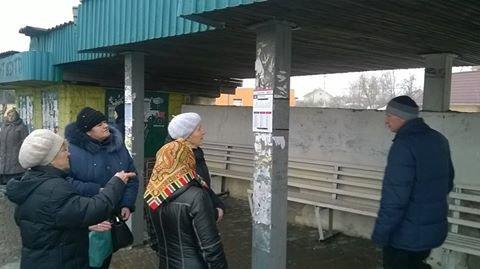 Європейські графіки похвилинного руху тролейбусів вже з'явилися в Івано-Франківську (ФОТО), фото-1