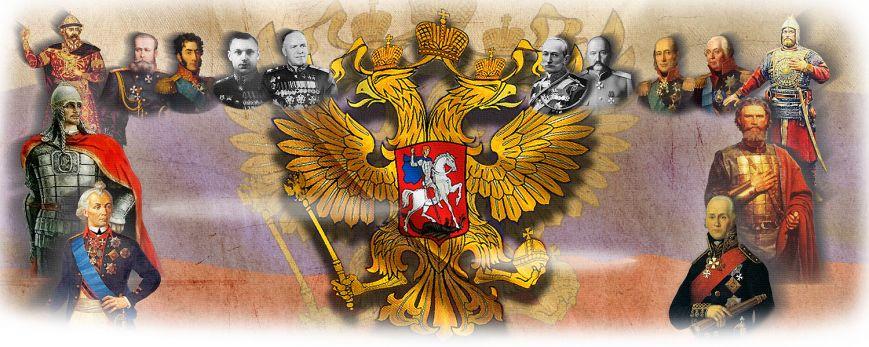 Россиянам предлагают пройти тест на знание своей истории, фото-1