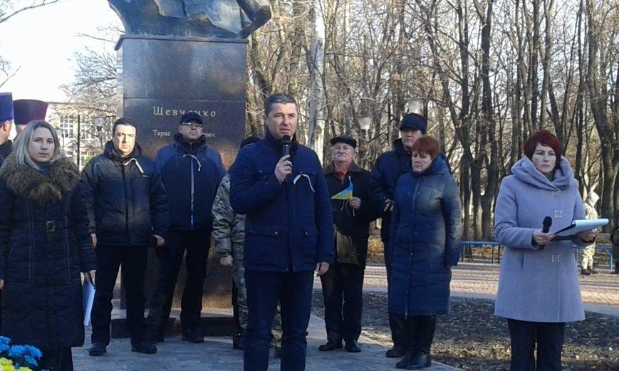 Авдеевка отметила День достоинства и свободы (ФОТО), фото-12