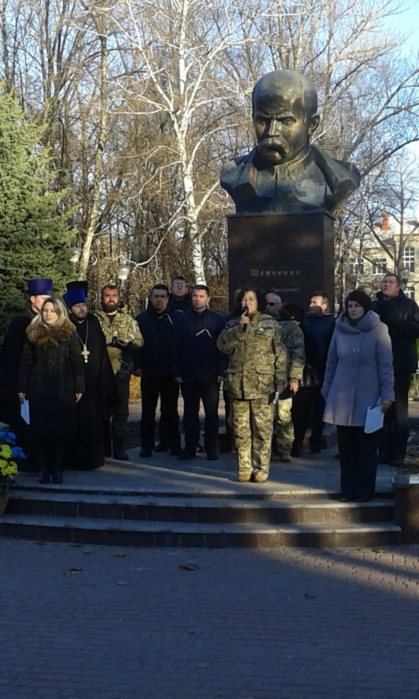Авдеевка отметила День достоинства и свободы (ФОТО), фото-1