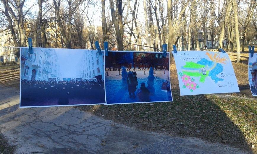 Авдеевка отметила День достоинства и свободы (ФОТО), фото-7