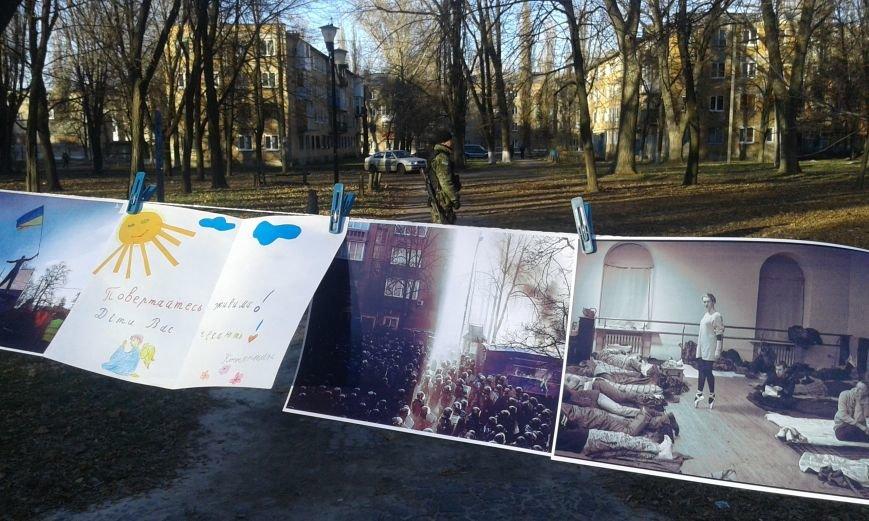 Авдеевка отметила День достоинства и свободы (ФОТО), фото-8