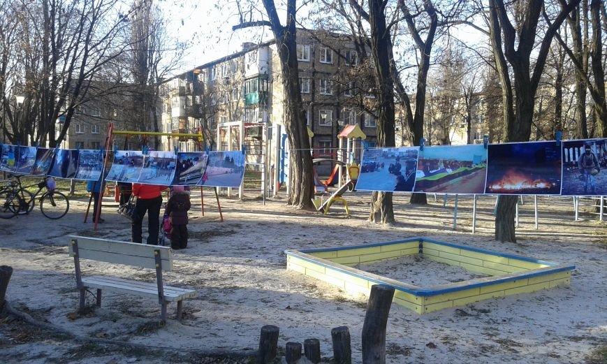 Авдеевка отметила День достоинства и свободы (ФОТО), фото-6
