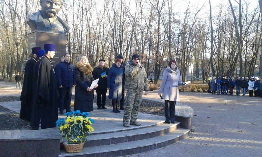 Авдеевка отметила День достоинства и свободы (ФОТО), фото-2