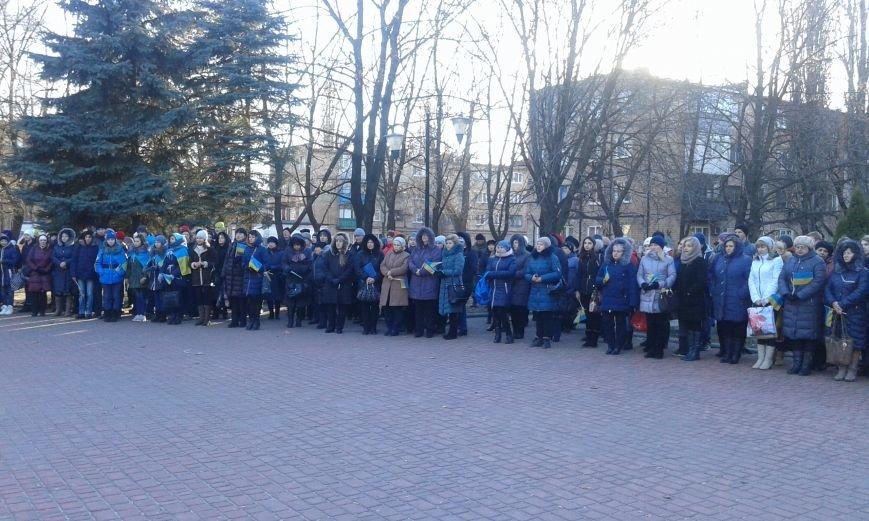 Авдеевка отметила День достоинства и свободы (ФОТО), фото-5