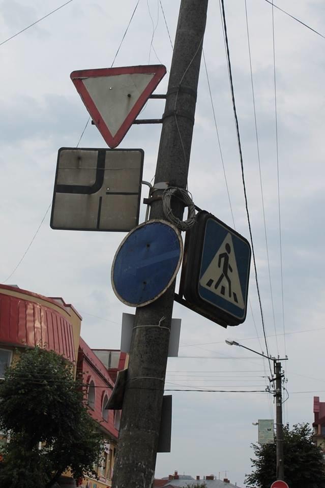 Містяни шоковані жахливими дорожніми знаками в Івано-Франківську (ФОТО), фото-2