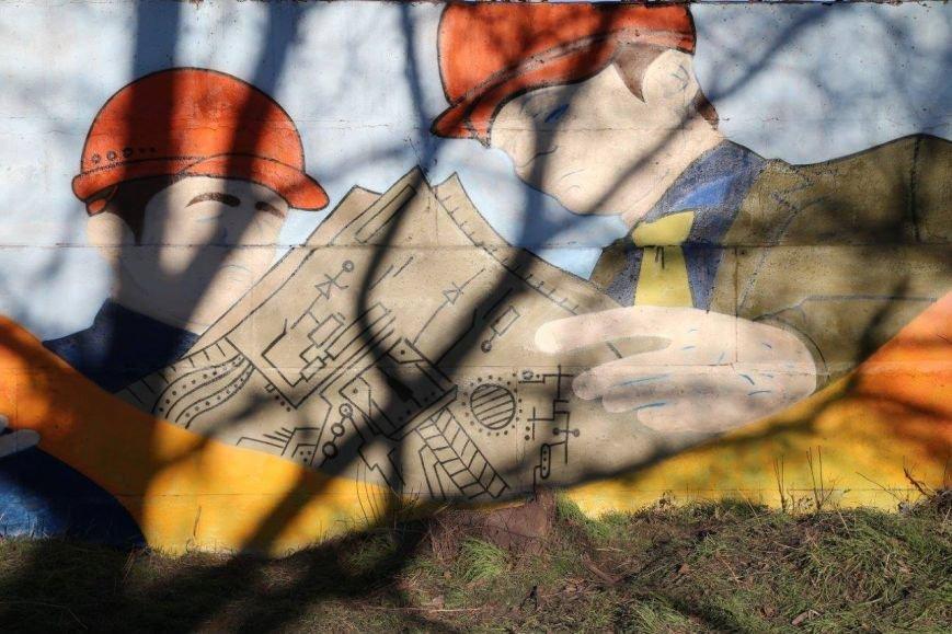 На заборе мариупольского меткомбината появится шедевр (ФОТО), фото-6
