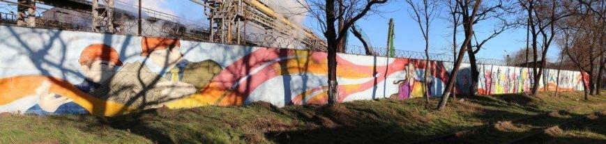 На заборе мариупольского меткомбината появится шедевр (ФОТО), фото-10