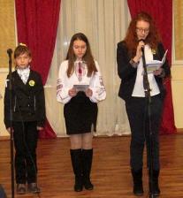 В Конотопі презентували поетичну збірку, присвячену бійцям АТО, фото-1