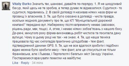Віталій Бурко