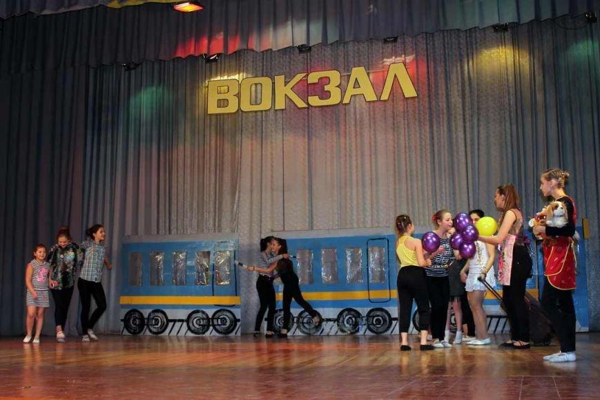 """В Краматорске Ассоль получила """"Счастливый билет"""", фото-1"""