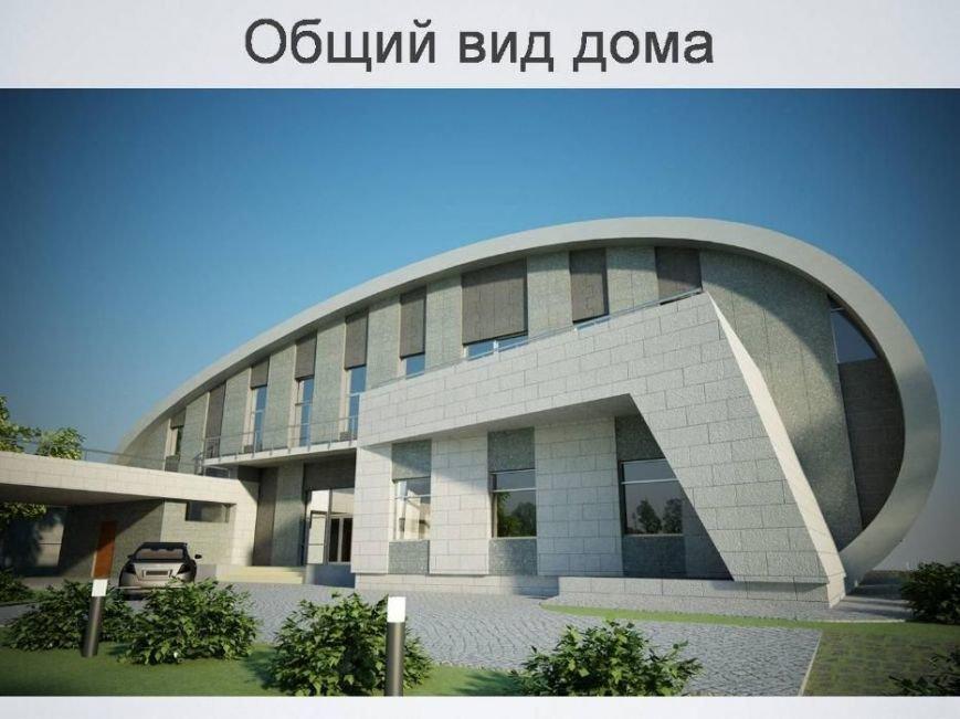 Топ-5 самых дорогих домов Мариуполя (ФОТО), фото-21