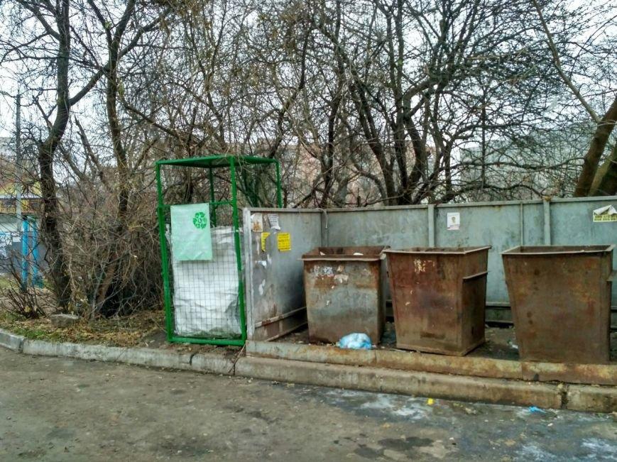 Мусорный потоп в Вишневом: продолжение (ФОТО), фото-1
