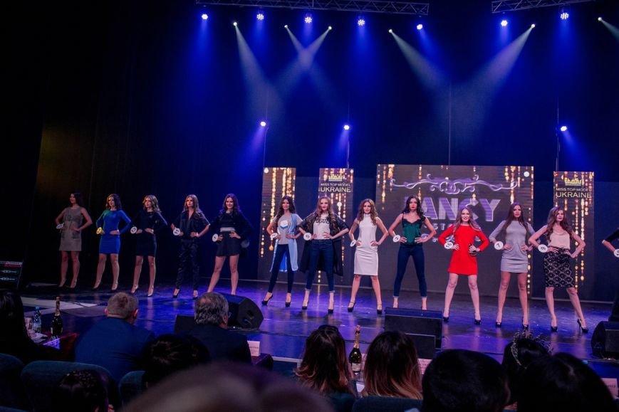 В Николаеве прошел финал всеукраинского конкурса красоты «Miss Top Model Ukraine» (ФОТО), фото-2