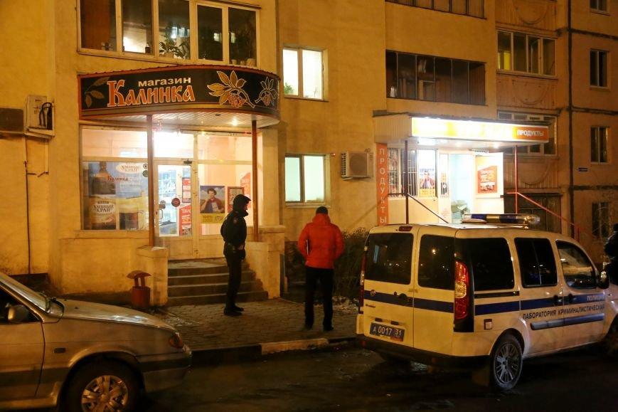 Белгородской продавщице впродуктовом магазине перерезали горло завыручку