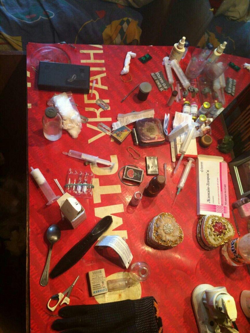 В Каменском ликвидировали наркопритон на проспекте Аношкина, фото-1