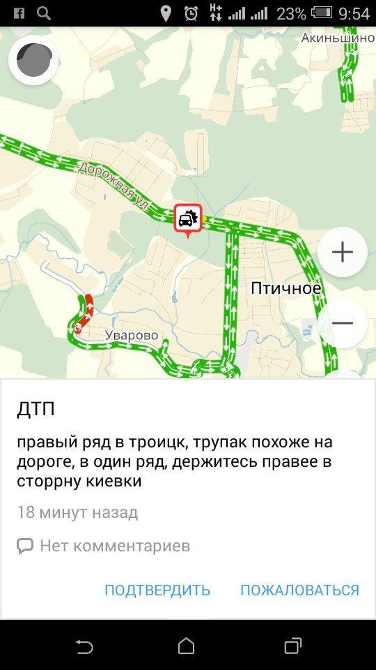 Пешехода сбили насмерть в районе деревни Рогозинино, фото-1