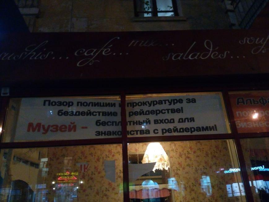 """В центре Николаева бойцы """"Правого Сектора"""" и полиция устроили потасовку с охранной фирмой за помещение ресторана """"Прованс"""" (ФОТО, ВИДЕО), фото-2"""