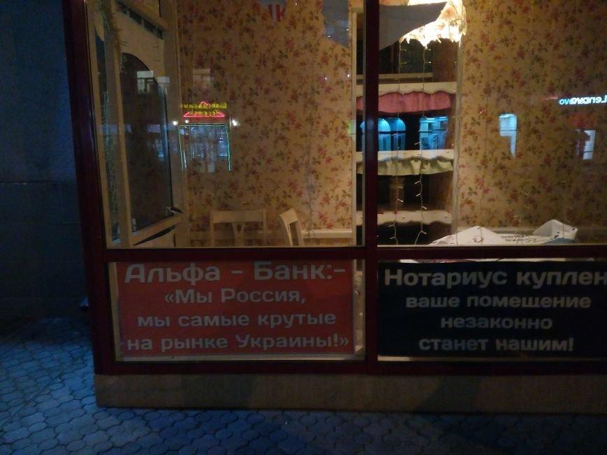 """В центре Николаева бойцы """"Правого Сектора"""" и полиция устроили потасовку с охранной фирмой за помещение ресторана """"Прованс"""" (ФОТО, ВИДЕО), фото-3"""