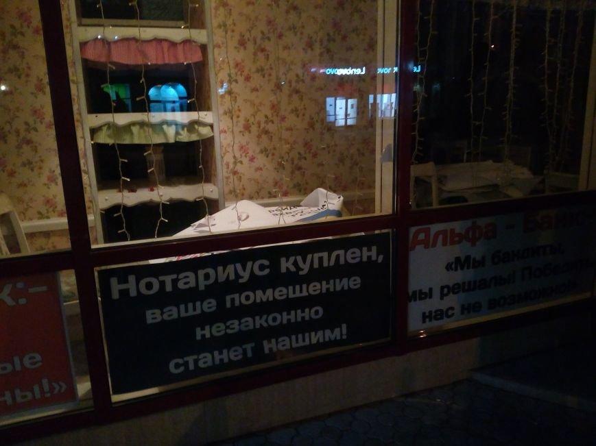 """В центре Николаева бойцы """"Правого Сектора"""" и полиция устроили потасовку с охранной фирмой за помещение ресторана """"Прованс"""" (ФОТО, ВИДЕО), фото-4"""