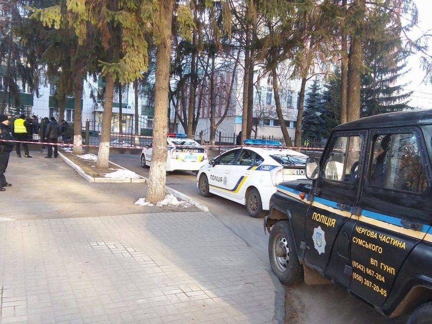 В Сумах заминировали областную налоговую (ФОТО). ОБНОВЛЕНО, фото-5