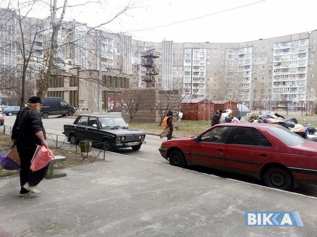 Плюшкін-2