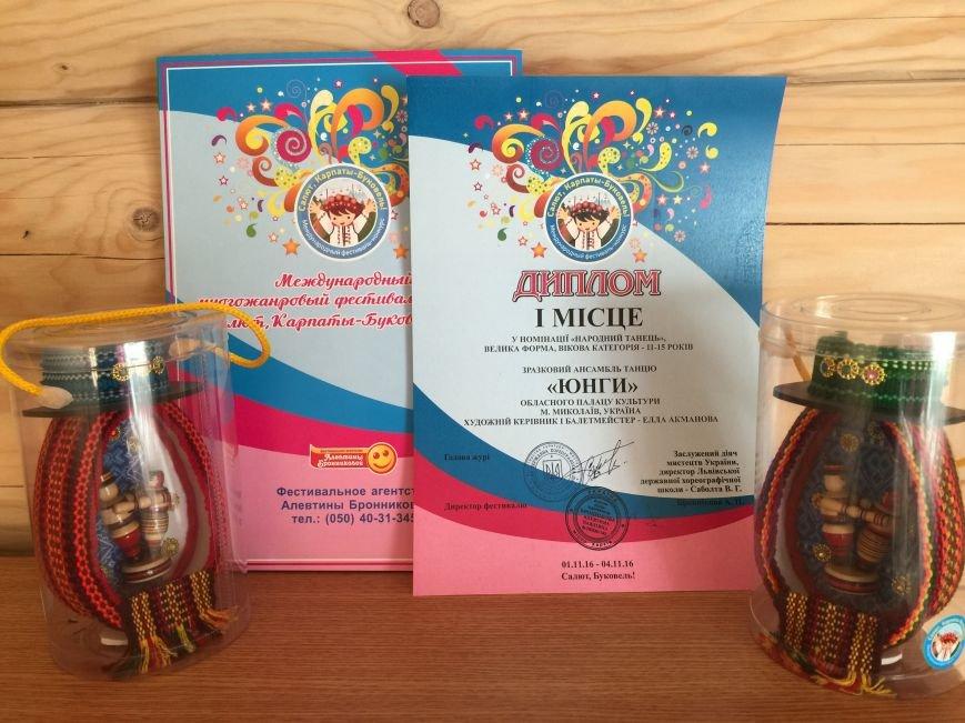 """""""Юнги"""" привезли первое место с Международного творческого фестиваля-конкурса для детей и молодежи (ФОТО), фото-4"""