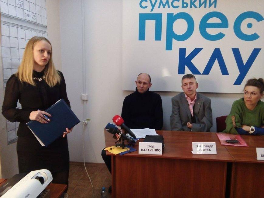 Сумчане подозревают работников Сумской исполнительной службы в коррупции, фото-2