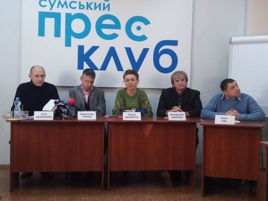 Сумчане подозревают работников Сумской исполнительной службы в коррупции, фото-3