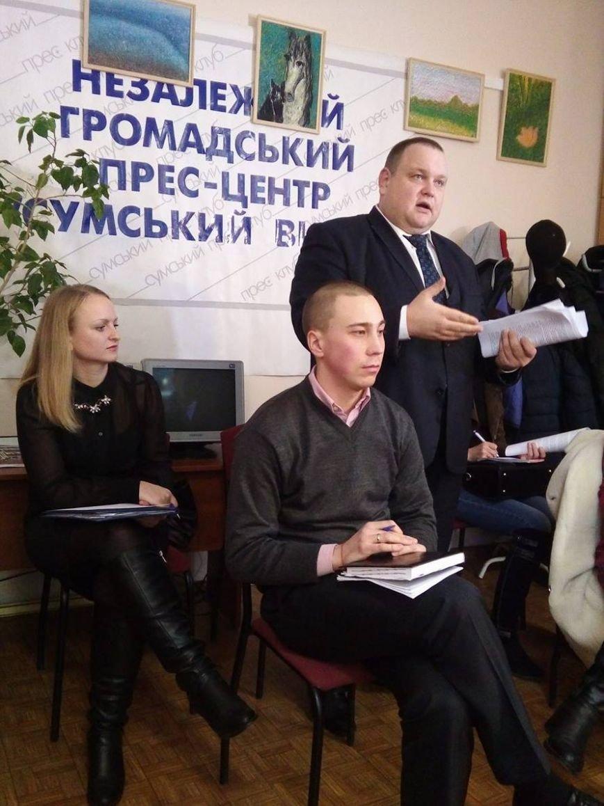 Сумчане подозревают работников Сумской исполнительной службы в коррупции, фото-1