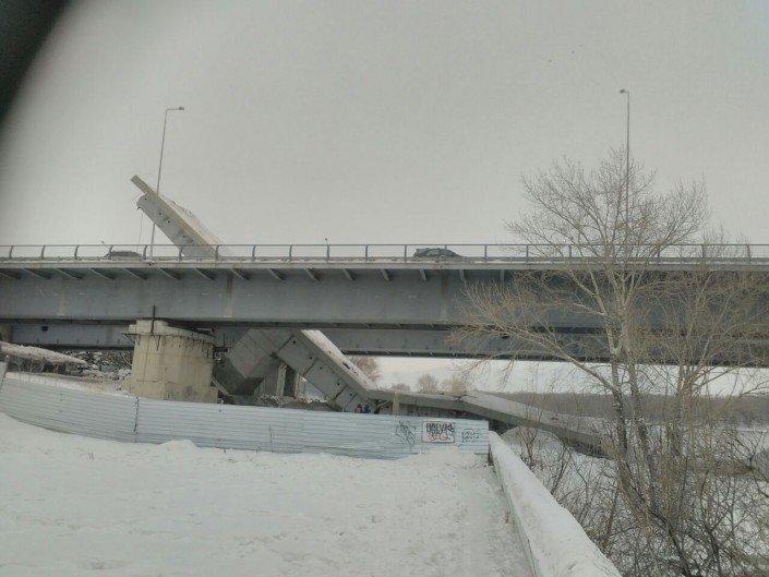 мост4