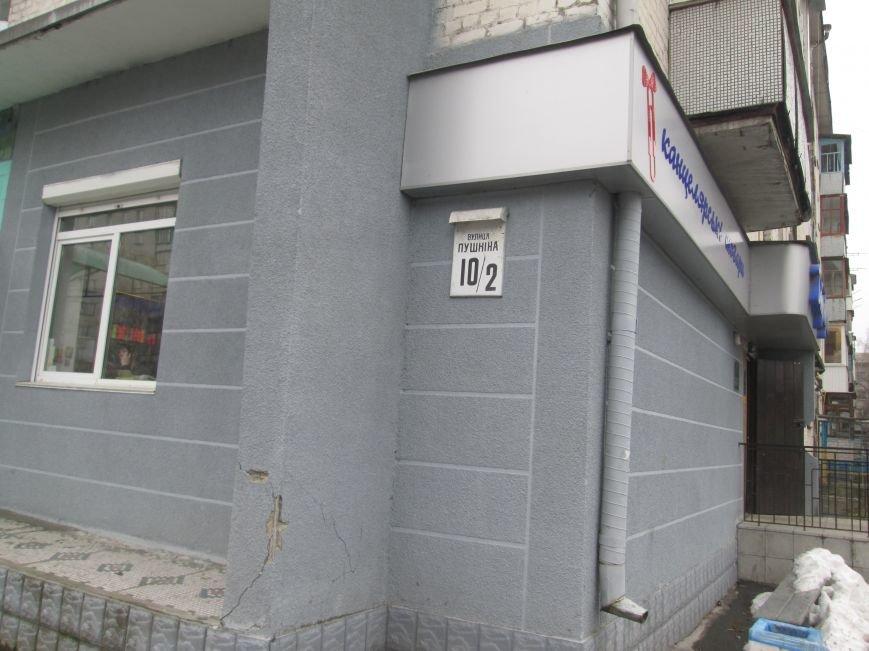 У Новограді-Волинському чоловік вкоротив віку вистрибнувши з вікна 3 поверху (ФОТО), фото-1