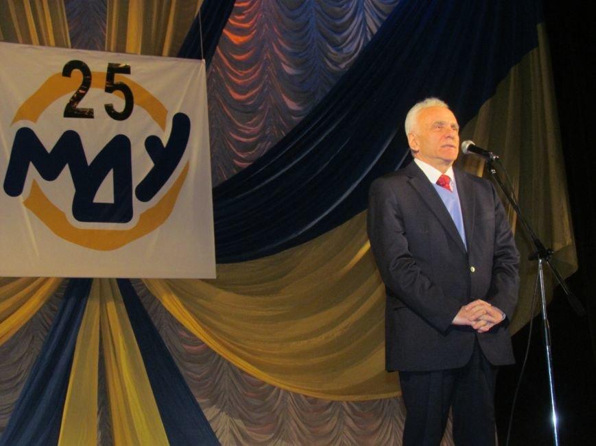 25-летний юбилей МГУ превратился в конкурс оригинальных поздравлений (ФОТО, ВИДЕО), фото-2