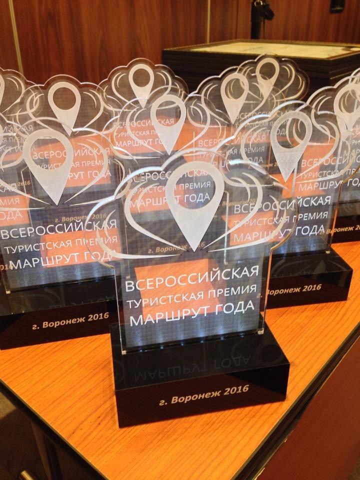 Тур по Крыму и Севастополю завоевал Гран-при на Всероссийской туристской премии «Маршрут года»!, фото-1