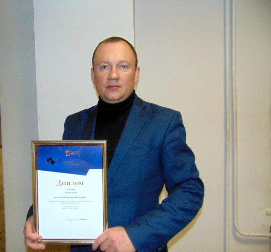 Валерий Кулаковский