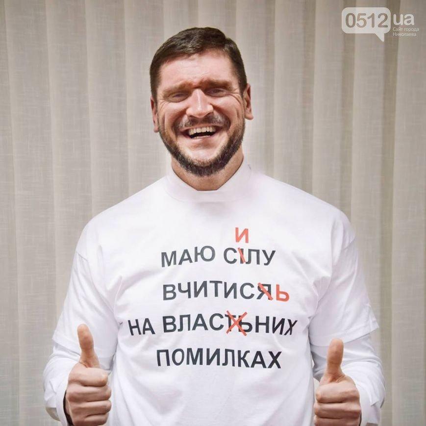 Нацполиция расследует, как Савченко стал губернатором Николаевщины (ФОТО,ВИДЕО), фото-3