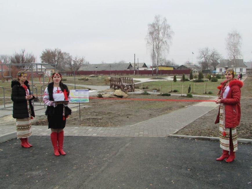 У Новограді-Волинському відбулось відкриття еколого-натуралістичного парку, фото-1