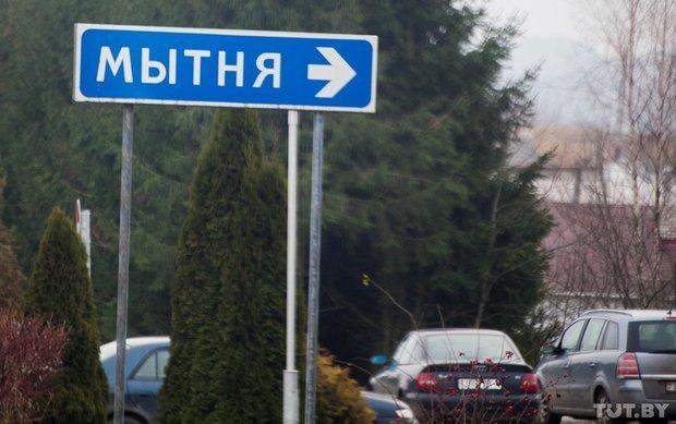 oshmyany_tamozhenniki_3_